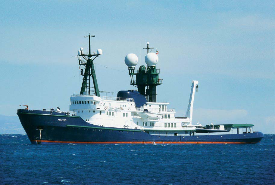 Expedition yacht Arctic P